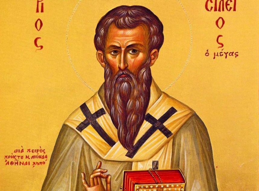 Поздравления с днем святого василия 14 января